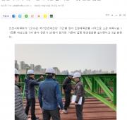 인천 체육시설 안전점검